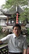 tao_index